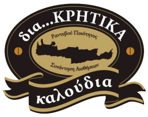 diakritika-kaloudia-logo